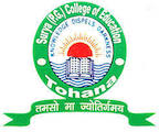Surya College of Education, Tohana